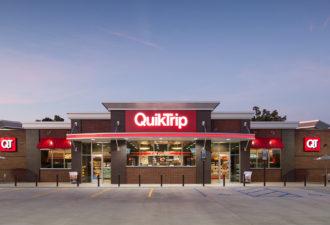 Convenience Retail Private Equity Portfolio Fund With QuickTrip's
